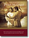 preach my gospel manual