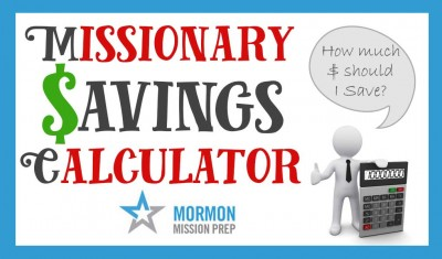 mission savings calculator