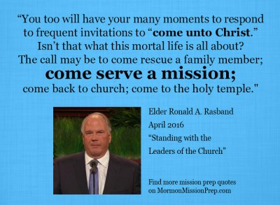 come serve amission